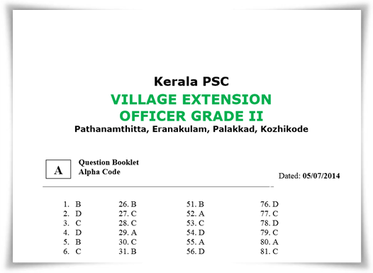 Kerala PSC VEO Question Paper & Answer Key (5th July 2014) for Reference