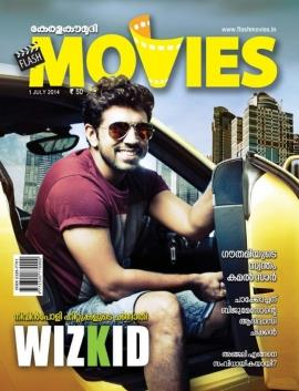 Flash Movies Magazine July 2014 issue now in stands
