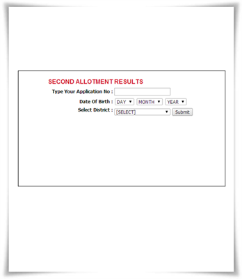 Kerala Plus One Second Allotment 2014 at HSCAP website