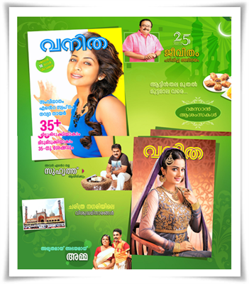 Vanitha magazine 16- 31 July 2014 issue now in stands