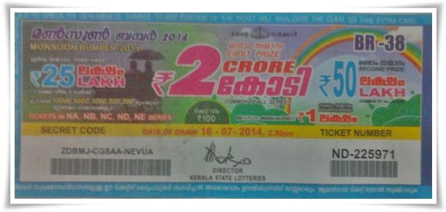Kerala State Lottery Monsoon Bumper 2014(BR-38) Results on 16th July