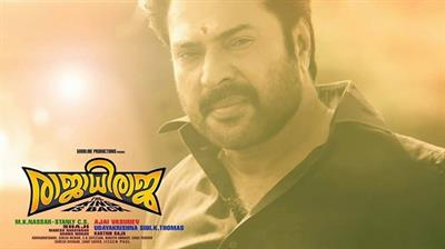 Onam release malayalam movies 2014: Box office war of Titans