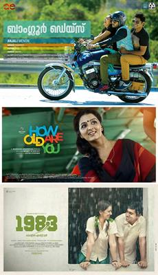 Top 5 malayalam movies of 2014 Box office hits analysis 4