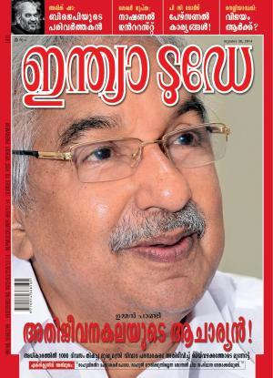 India Today Malayalam 30 July 2014 issue now in stands