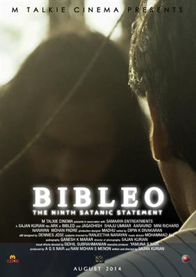 Bibleo: A psychological & fantasy thriller