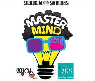 Malayala Manorama Yuva Mastermind 2015: Contest for Young Brains