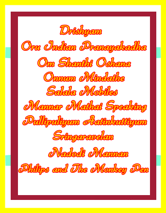 Asianet Onam Special Movies 2014 Complete schedule for moviegoers