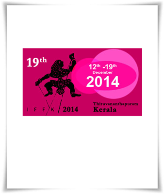 IFFK 2014: International Film Festival of Kerala – Call of Entries