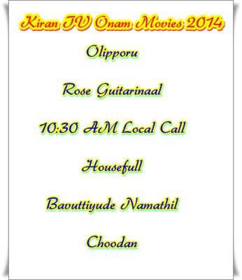 Kiran TV 2014 Onam special movies: Complete list of premiers