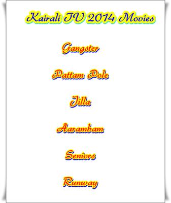 Kairali TV Onam 2014 special movies: Enjoy this festive season with full fun