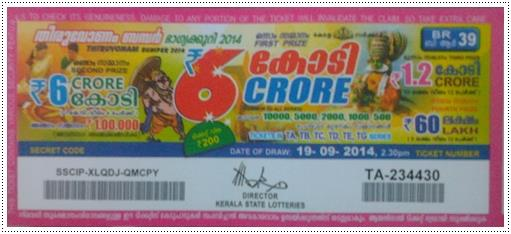 Kerala Onam Bumper Lottery 2014 – Results on 19th August