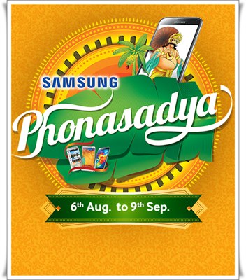 Samsung Onam Mobile Offers 2014: Kerala Phonasadya
