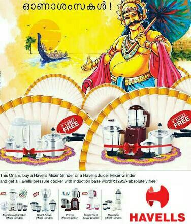 Havells Onam 2014 - Latest Offers and Prize Details