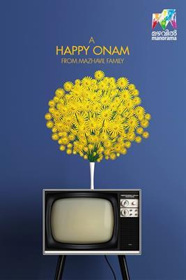 Mazhavil Manorama 2014 onam special movies: Entertaining programmes
