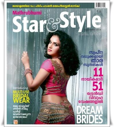 Mathrubhumi Star and Style September 2014 issue now in stands