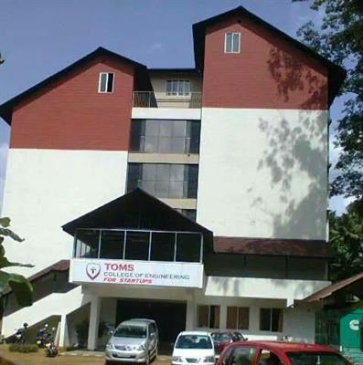Toms College of Engineering Mattakara Kottayam - Facilities, Courses and Contact Details