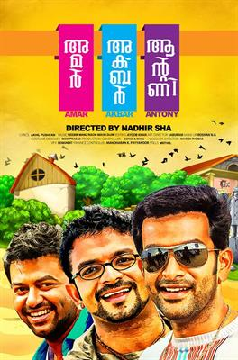 Amar Akbar Antony Malayalam Movie - Young heroes gearing up for a rollercoaster ride