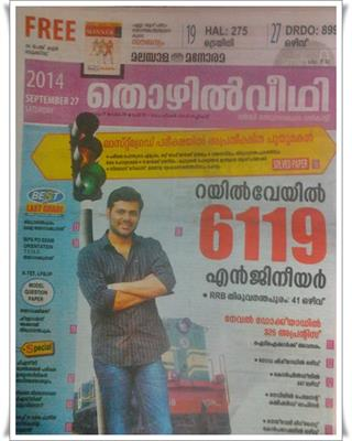 Malayala Manorama Thozhilveedhi 27th September 2014 issue now in stands