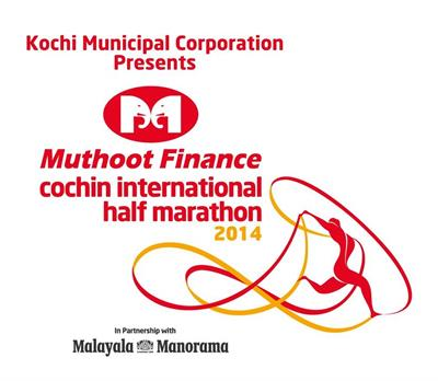 Cochin Half Marathon 2014 Online Registration from 1st October