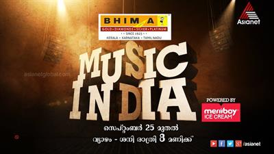 Asianet Music India Reality Show: Hunt for the Best Music Bands