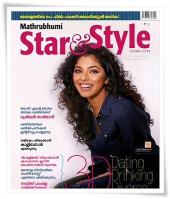 Mathrubhumi Star and Style October 2014 issue now in stands