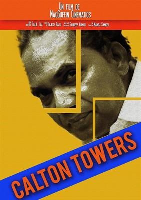Calton Towers Malayalam Movie - A real tragedy on silver screen