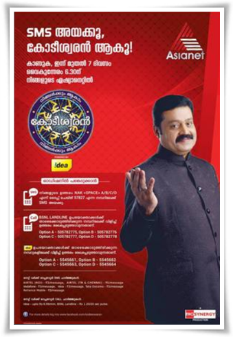 Ningalkkum Aakaam Kodeeshwaran Season 3 Questions from 30th October 2014