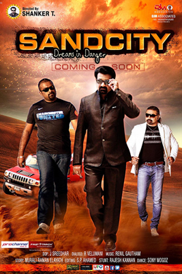 Sand City A movie based on true incidents in UAE