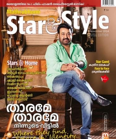 Mathrubhumi Star and Style November 2014 issue now in stands