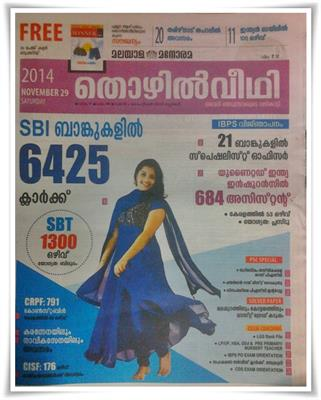 Malayala Manorama Thozhilveedhi 29 November 2014 issue now in stands