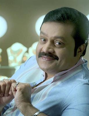 Rudra Simhasanam Malayalam Movie Suresh Gopi