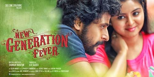 New Generation Fever Malayalam Movie Posters