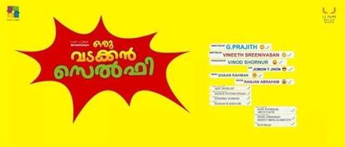 Oru Vadakkan Selfie Malayalam Movie Posters