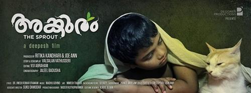 Anguram Malayalam Movie Posters 1