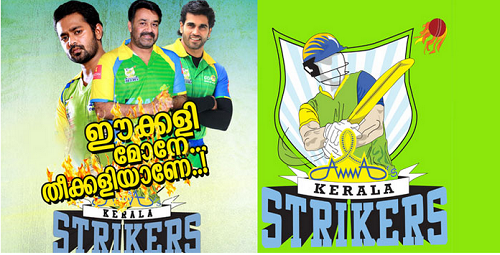 Kerala Strikers team (Squad) for CCL 5 T20 2015