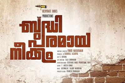 Budhiparamaaya Neekkam Malayalam Movie First Look Poster