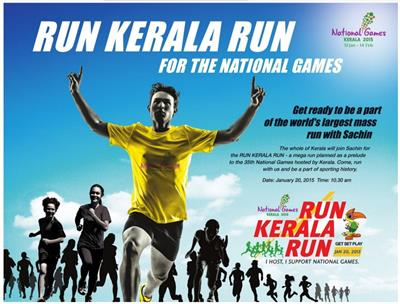 Run Kerala Run 2015 event live telecast on TV channels