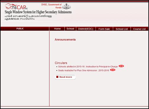 Kerala Plus One Admission 2015 Online Registration at HSCAP Website