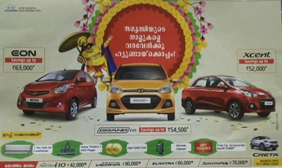 2015 Onam offers and celebration at SS Hyundai, Mavelikara