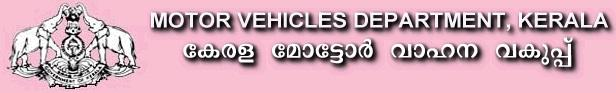 Kerala Motor Vehicle Department