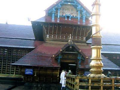 Ettumanoor Mahadeva Temple
