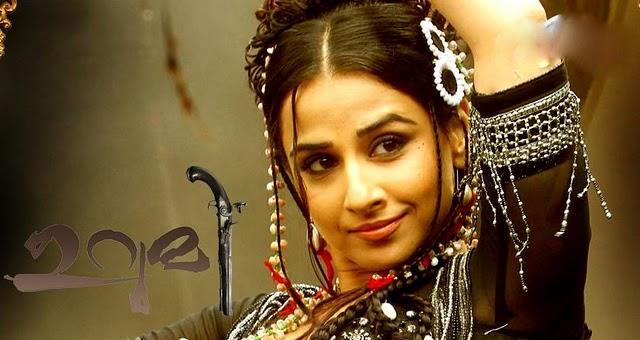 URUMI- Prithviraj & Santhosh Sivan- DVD coming soon