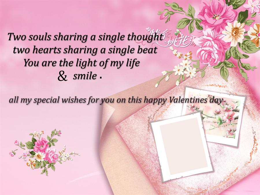 Valentines Day CardRomantic Valentine Messages – What to Right on a Valentine Day Card