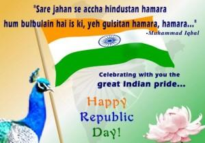 Republic Day Wall Poster