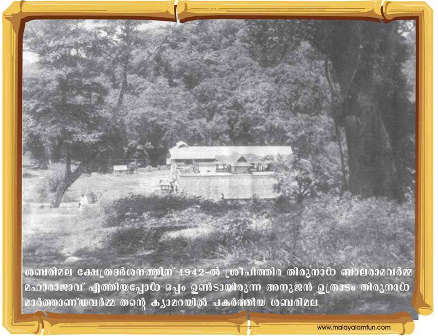 Sabarimala temple in 1942-a rare picture