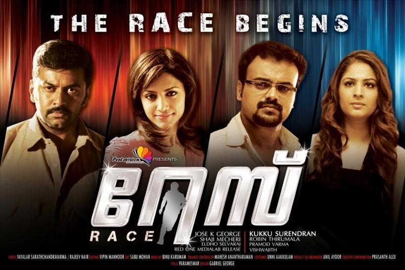 Race Watch Malayalam movie online