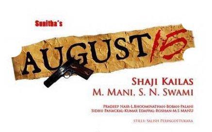 K Movie Release Rumors August