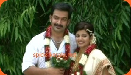 prithvis wedding