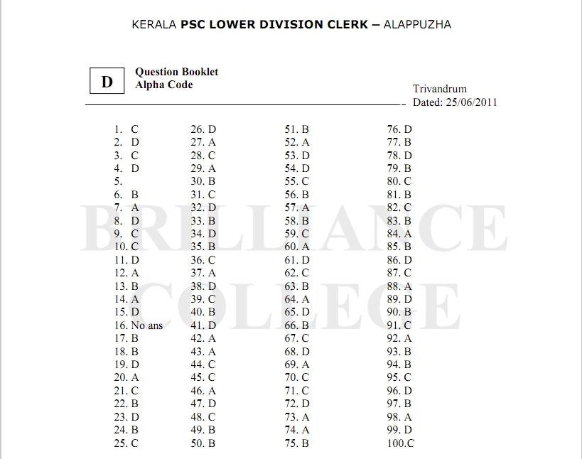 ldc exam 2011 kerala psc ldc thrissur 2011 question paper and answer