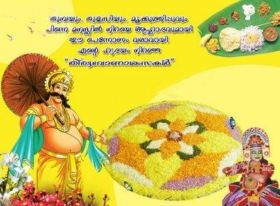 Onam malayalam greeting cards for wishing friends onam m4hsunfo